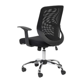 Atlanta Office Chair Dunelm