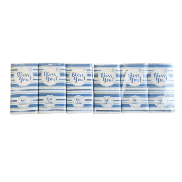 Nautical Stripe 12 Pack of Pocket Tissues White