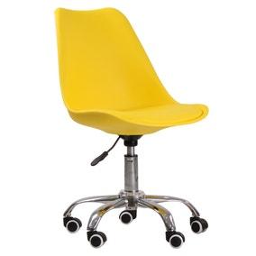Orsen Swivel Office Chair