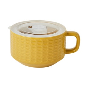 Ochre Embossed Ceramic Soup Mug