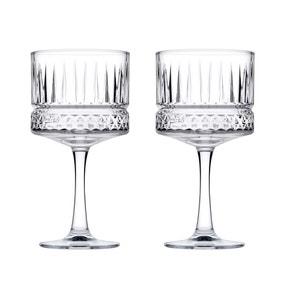 Set of 2 Elysia Cocktail Glasses