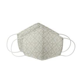 Pack of 2 Grey & White Diamond Face Masks - Adult Large