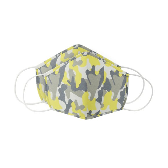 Pack of 2 Camouflage Face Masks - Kids 3-8 Years Grey