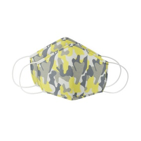 Pack of 2 Camouflage Face Masks - Kids 8-12 Years