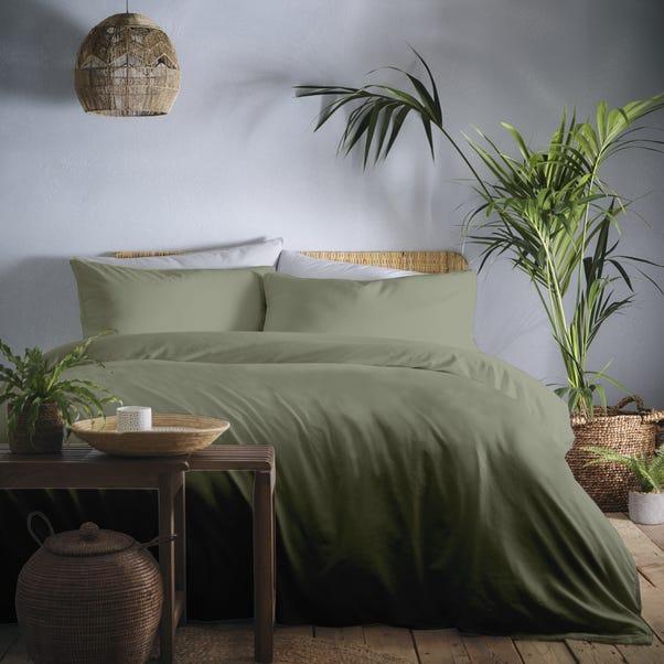 Appletree Cassia Khaki 100% Cotton Duvet Cover and Pillowcase Set Khaki (Green) undefined