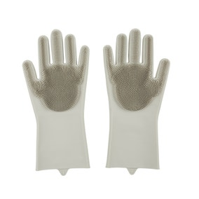 Silicone Cleaning Gloves with Bristles