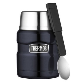 Thermos King Food Flask