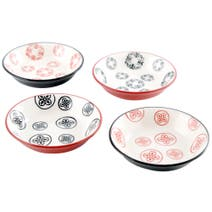 Oriental Set of 4 Sauce Dishes