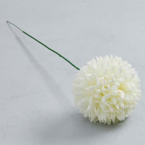 Artificial Pompom Flower