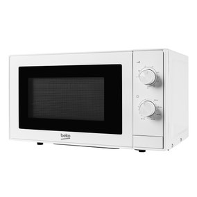 Beko White 700w Microwave with Grill
