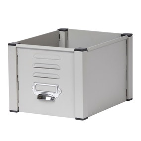 Grey Metal Locker Box